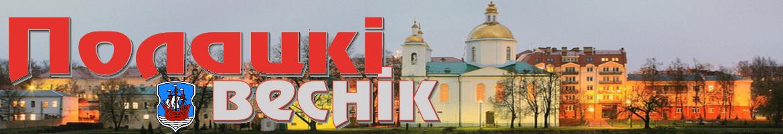 Полоцк. Полоцкий вестник. Новости Полоцка и Полоцкого района