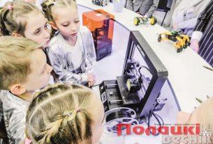 полоцк робототехника